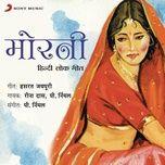 morni (hindi lok geet) - reena das, p. nirmal