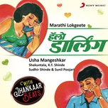 hello darling (with jhankar beats) - v.a