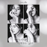 in love with someone else (single) - suzy (miss a)