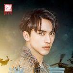 me cung / 迷宫 (giai ma me cung 3: loi thoat tu than ost) (single) - hua nguy chau