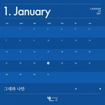 calendar of 2bic (single) - 2bic