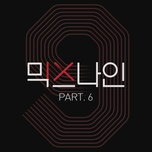 mixnine part 6 (single) - mixnine