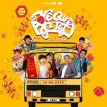 ve que an tet ost (single) - jun pham