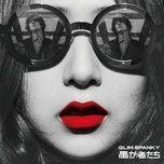 orokamonotachi (single) - glim spanky