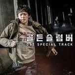 golden slumbers ost special track (single) - seung yoon (winner), lee hi