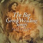 the big greek wedding songs - v.a