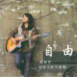 freedom / 自由 - thai hue quan (cai hui jun)