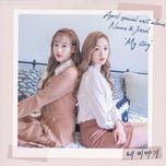 my story (single) - naeun (april), jinsol (april)