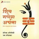 shiv ganesh archana (single) - shounak abhisheki, usha mangeshkar