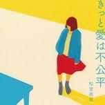 kitto aiwa fukouhei (single) - seiya matsumuro