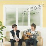 yuuki hiroki (single) - yuuki hiroki