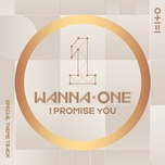 i.p.u. (single) - wanna one