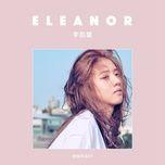 eleanor / 李凱馨 (debut ep) - ly khai hinh (eleanor lee)