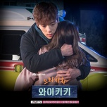 welcome to waikiki ost part 5 (single) - seung hee (oh my girl)