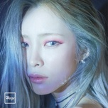 wind (mini album) - heize