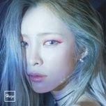 wind (mini album) - heize