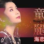 sings teresa teng hits (cd1) - dong le