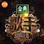 singer 2018 china (tap 8) - v.a