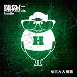 Download nhạc hay Bất Cầu Nhân Đại Nhạc Đội / 不求人大樂隊 trực tuyến miễn phí