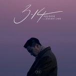 3.14 (single) - outsider