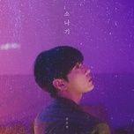 sudden shower (single) - yong jun hyung, 10cm