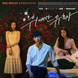 great seducer (tro choi tinh yeu) ost - v.a