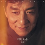 vat thi nhan phi / 物是人非 (single) - thanh long (jackie chan)