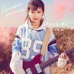 fumidasu ippoga bokuninaru (digital single) - sonoko inoue