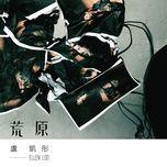 huang yuan (single) - lu khai dong (ellen loo)