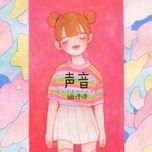 thanh am / 聲音 - hoa thi thi (hua shi shi)