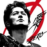 zero (digital single) - masaharu fukuyama