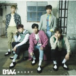 aerumade (japanese single) - b1a4