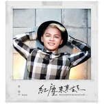 Tải nhạc hay Hồng Trần Biến Đổi / 紅塵來來去去 Mp3 trực tuyến