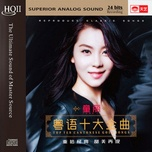 top ten cantonese gold songs / 粤语十大金曲 - dong le