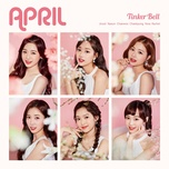 tinkerbell (japanese single) - april