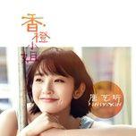 miss orange / 香橙小姐 - duong nghe han (tang yi xin)