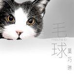 mao qiu (single) - diep xao lam (mischa ip)