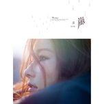 landy 10th album / 同名概念專輯 - on lam (landy wen)