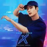 x (single) - jackson (got7)