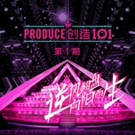 sang tao 101 / 创造101 (single) - produce 101 china