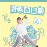 giac mong thanh xuan / 青春白日夢 - duong trinh quan (vic yang)