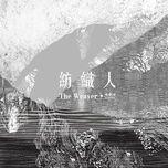 the weaver / 紡織人 - maffine