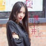 moi tinh ban dau / 情竇初開 - luu vu (key)