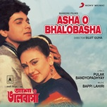 asha o bhalobasha (original motion picture soundtrack) - bappi lahiri