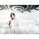 angela chang / 張韶涵 - truong thieu ham (angela chang)