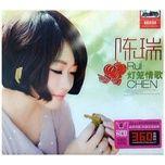 tinh ca long den / 灯笼情歌 - tran thuy (chen rui)