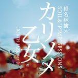 karisome otome - temporary virgin- (death jazz version) (digital single) - sheena ringo, soil & pimp sessions