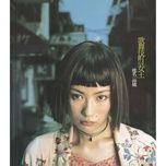 kabuki-cho no joou - queen of kabuki-cho (single) - sheena ringo