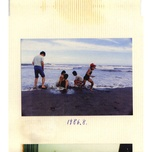 koufukuron - a view of happiness (re-release) (single) - sheena ringo