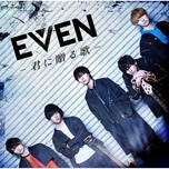 even -a song for you- (complete edition) - even